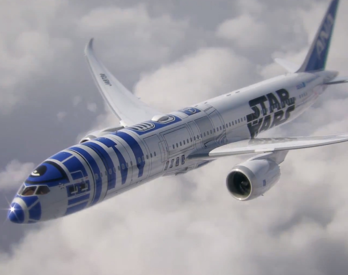 ボーイング787-9「R2-D2 JET」(同社提供)