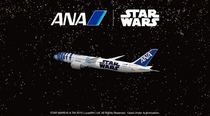 『ANA×STAR WARS』世界初R2-D2ジェット2015年秋就航
