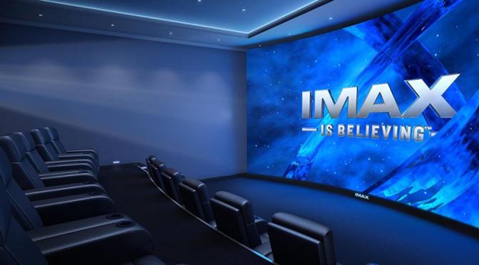 3D映画を見るなら絶対『 IMAX』シアターで!!