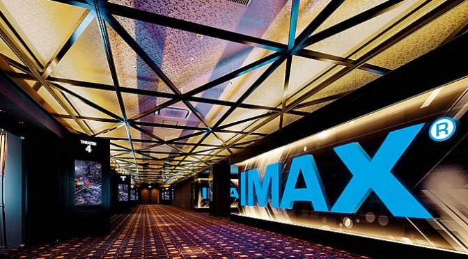 日本にある『 IMAX』シアターまとめ