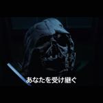 12月18日(金)18時30分「スターウォーズ/フォースの覚醒」日本全国同時刻上映!