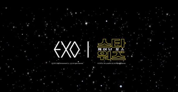 EXOとスターウォーズのコラボ曲「LIGHTSABER(ライトセーバー)」がかっこいい!!
