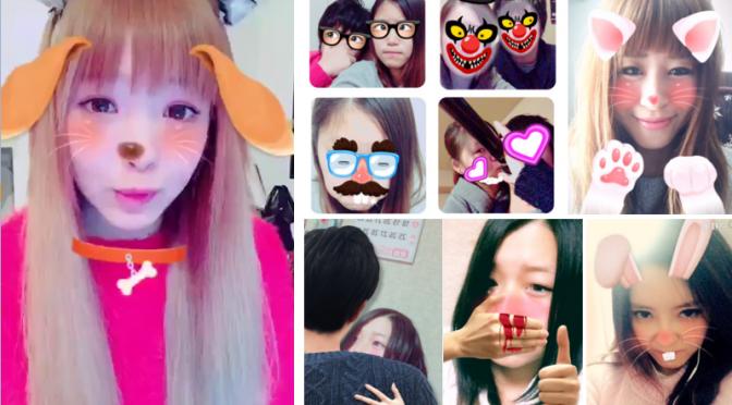「スノーSNOW」藤田ニコルもはまる人気の顔認証自撮り動画アプリ!韓国発